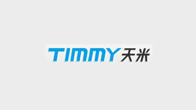 Timmy USB Drivers