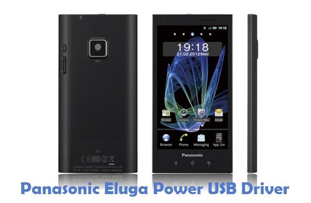 Panasonic Eluga Power USB Driver
