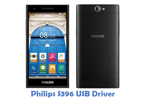 Philips S396 USB Driver
