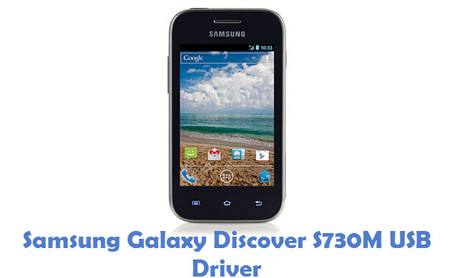 Samsung Galaxy Discover S730M USB Driver
