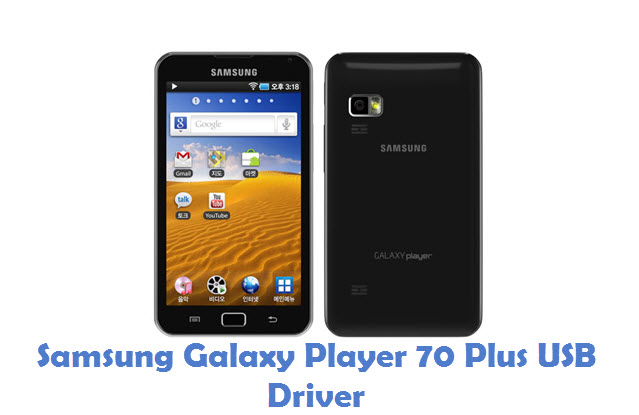 Samsung Galaxy Player 70 Plus USB Driver