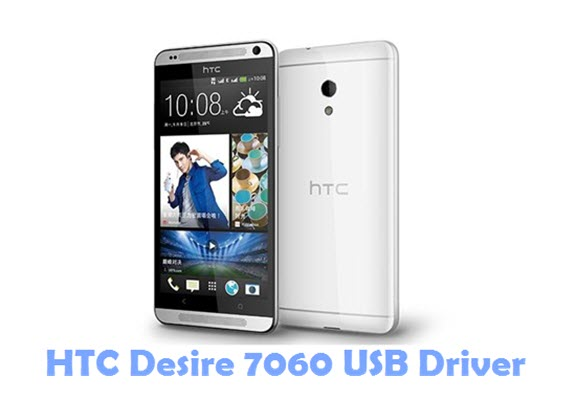 Download HTC Desire 7060 USB Driver