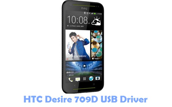 Download HTC Desire 709D USB Driver