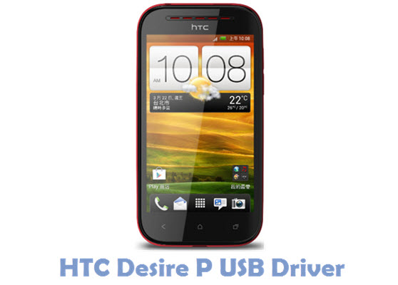 Download HTC Desire P USB Driver