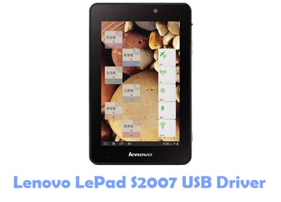 Download Lenovo LePad S2007 USB Driver