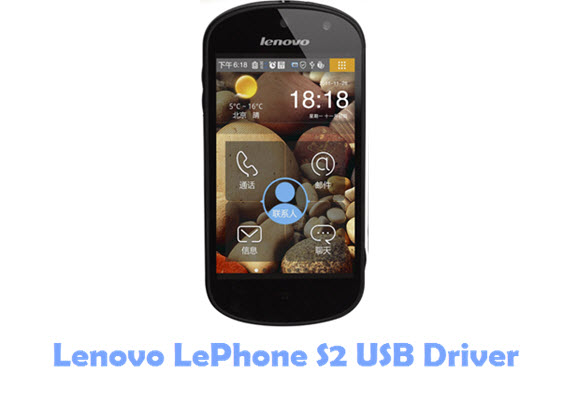 Download Lenovo LePhone S2 USB Driver