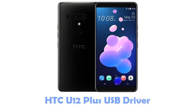 Download HTC U12 Plus USB Driver