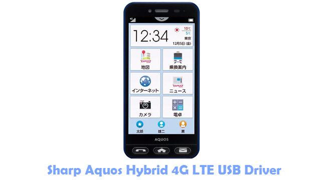 Download Sharp Aquos Hybrid 4G LTE USB Driver