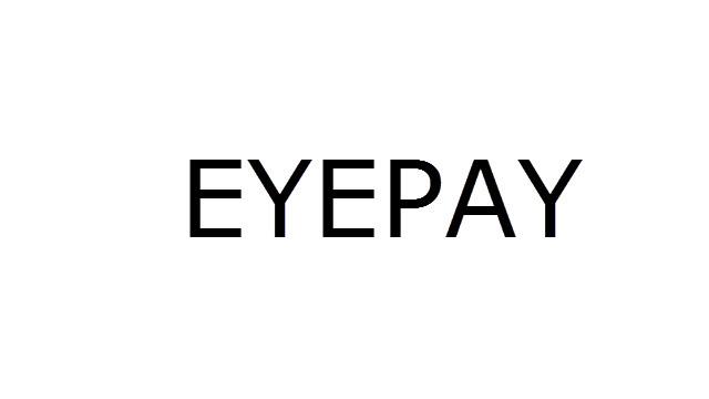 EyePay USB Drivers