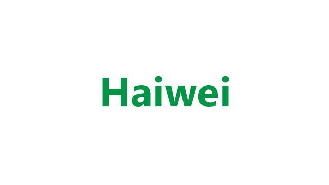 Haiwei USB Drivers