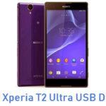 Sony Xperia T2 Ultra USB Driver