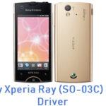 Sony Xperia Ray (SO-03C) USB Driver