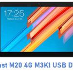 Teclast M20 4G M3K1 USB Driver